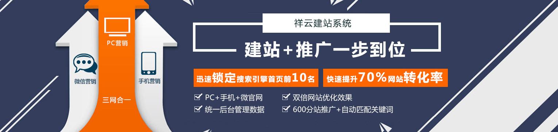 河南网络公司