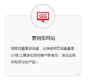 河南网站优化