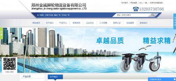 脚轮w88优德用户注册w88优德官网中文版