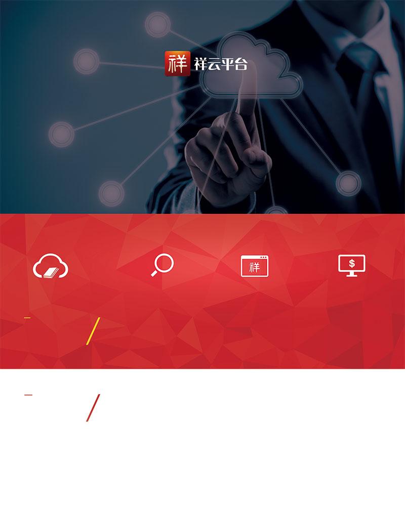 河南新利app下载推广