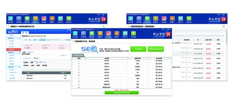 河南网站推广