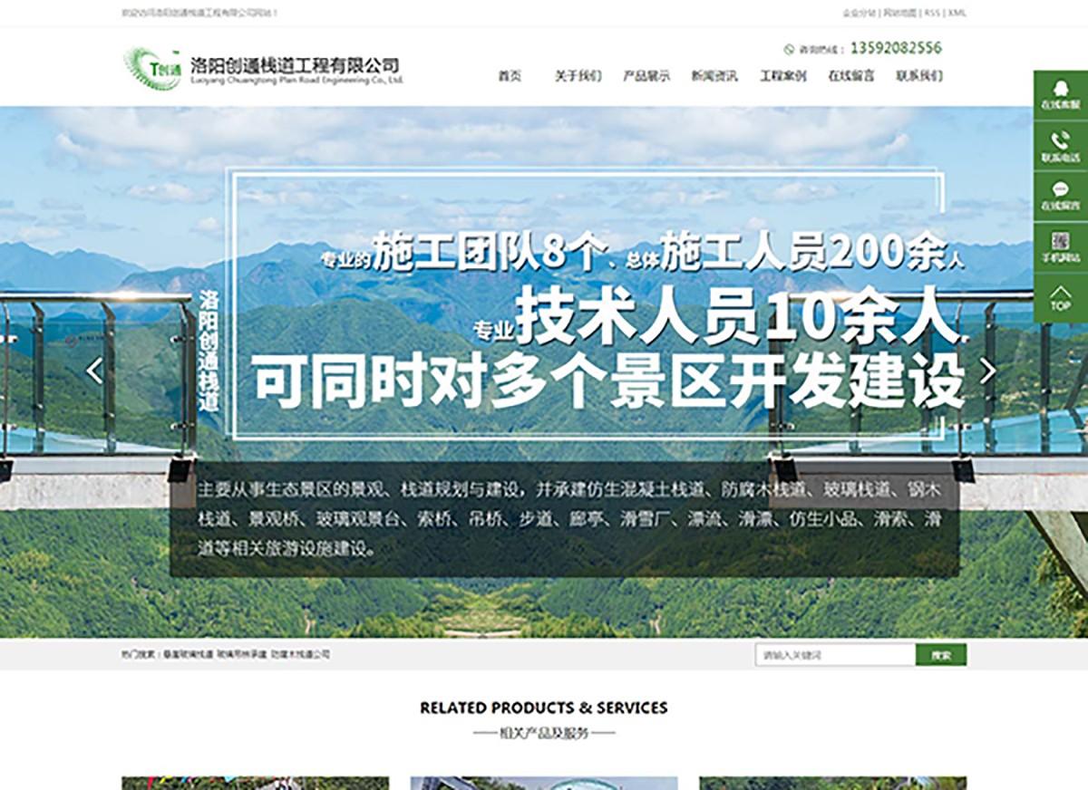 河南新利app下载优化
