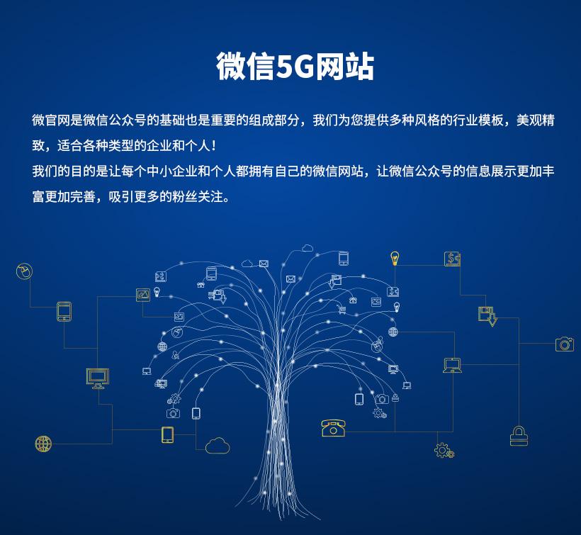 优德w88app官方登录w88优德用户注册w88优德官网中文版